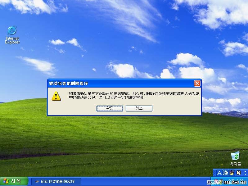 20080913_6eccd16040cc205343dc4NqzQvLqD6aZ.jpg