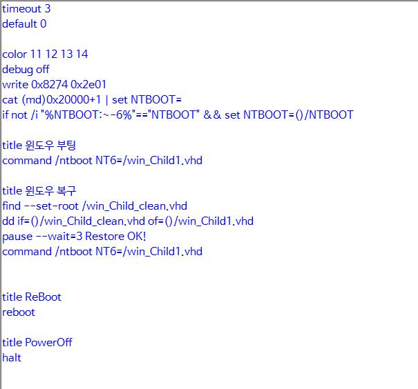 NTBOOT GRUB4DOS VHD 복구 테스트 - 가상머신에서 테스트 - VHD 안에 또 VHD 만듦 - menu.lst 내용 - ntboot 사용하지 않아서 좀 시간 걸림 2018-07-01_131826.png