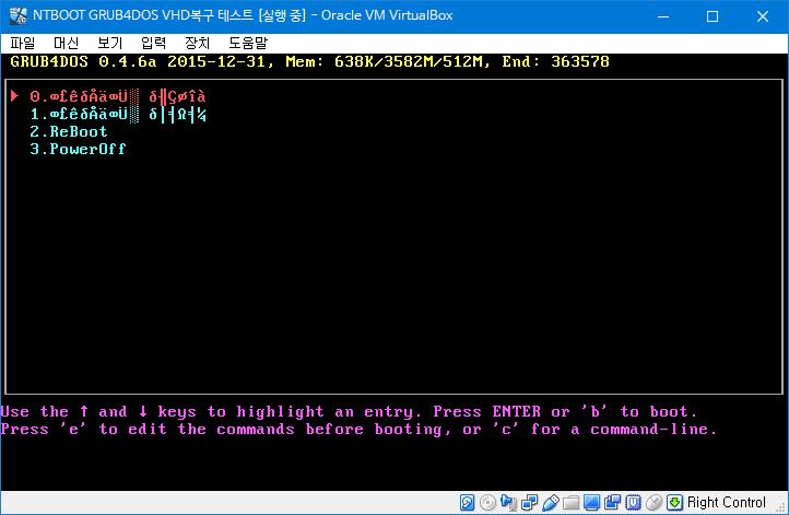 NTBOOT GRUB4DOS VHD 복구 테스트 - 가상머신에서 테스트 - VHD 안에 또 VHD 만듦 - menu.lst 내용 - 한글이 깨지는군요. 일단 넘어가고 ; 2018-07-01_131944.png