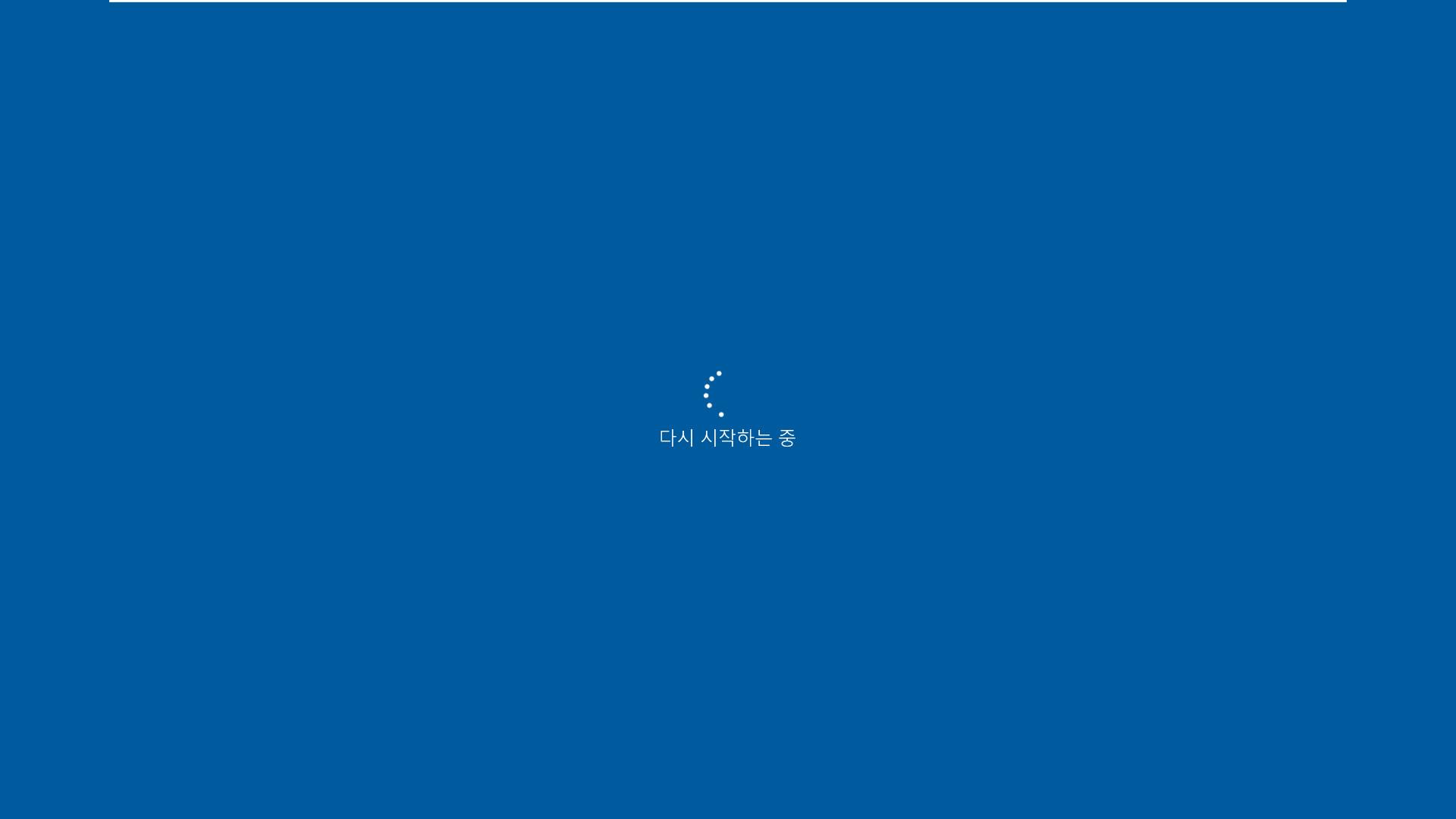 Windows 10 버전1903 부터 생긴 예약된 저장소 해제하기 테스트2 - 2019-06-04_024612.jpg