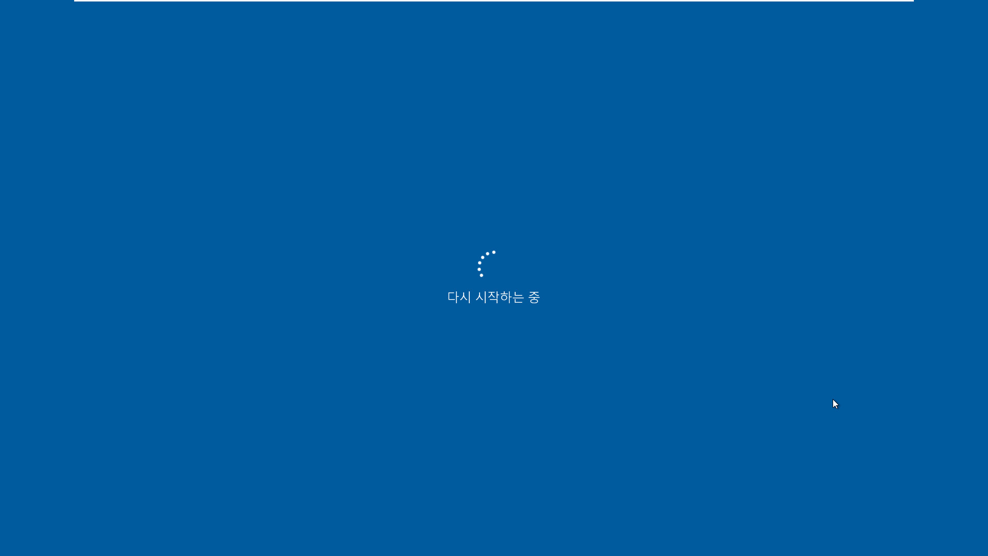 Windows 10 버전1903 부터 생긴 예약된 저장소 해제하기 테스트3 - 2019-06-04_032842.jpg