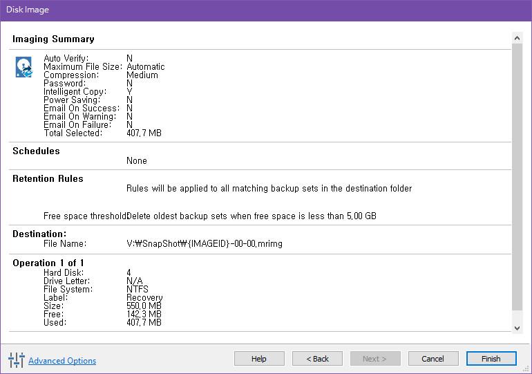 Macrium Reflect 윈도 백업 프로그램 - 전체 백업 방법 - 파티션 백업 2018-11-13_174248.jpg