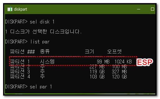 diskpart4.png
