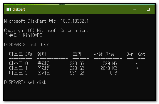diskpart2.png