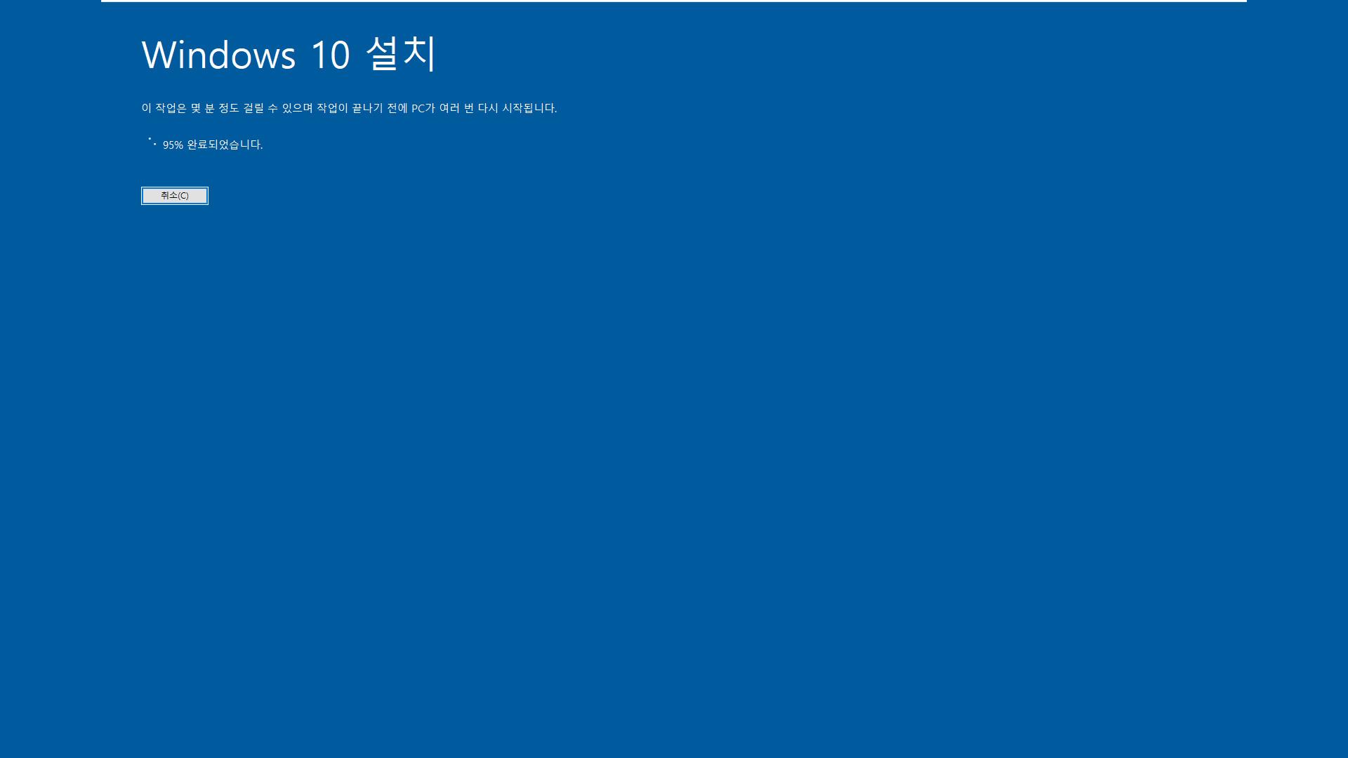 Windows 10 Enterprise LTSC [2019] (버전 1809) 를 버전 1903 프로로 업그레이드 설치하기 - 우선 설정과 앱 유지를 위해서 버전 1903 Enterprise로 업그레이드 한 후에 버전 1903 Pro로 변경하면 됩니다 2019-11-12_051155.jpg