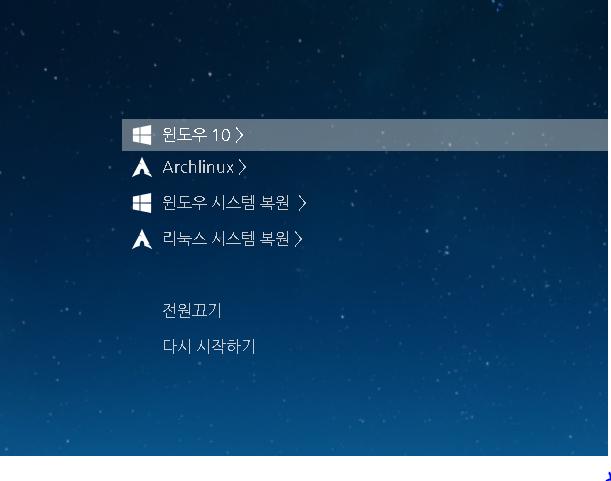 윈도우 포럼 - 설치/사용기 - grub 메뉴에서 한글 나타내기