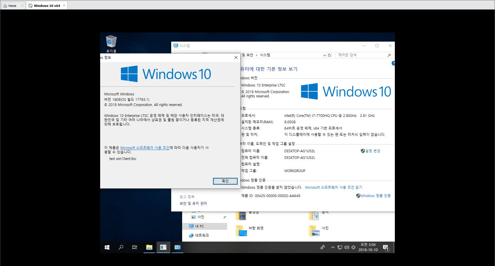 윈5.jpg