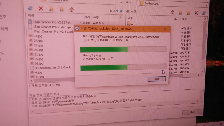 KakaoTalk_20170804_223137807.jpg