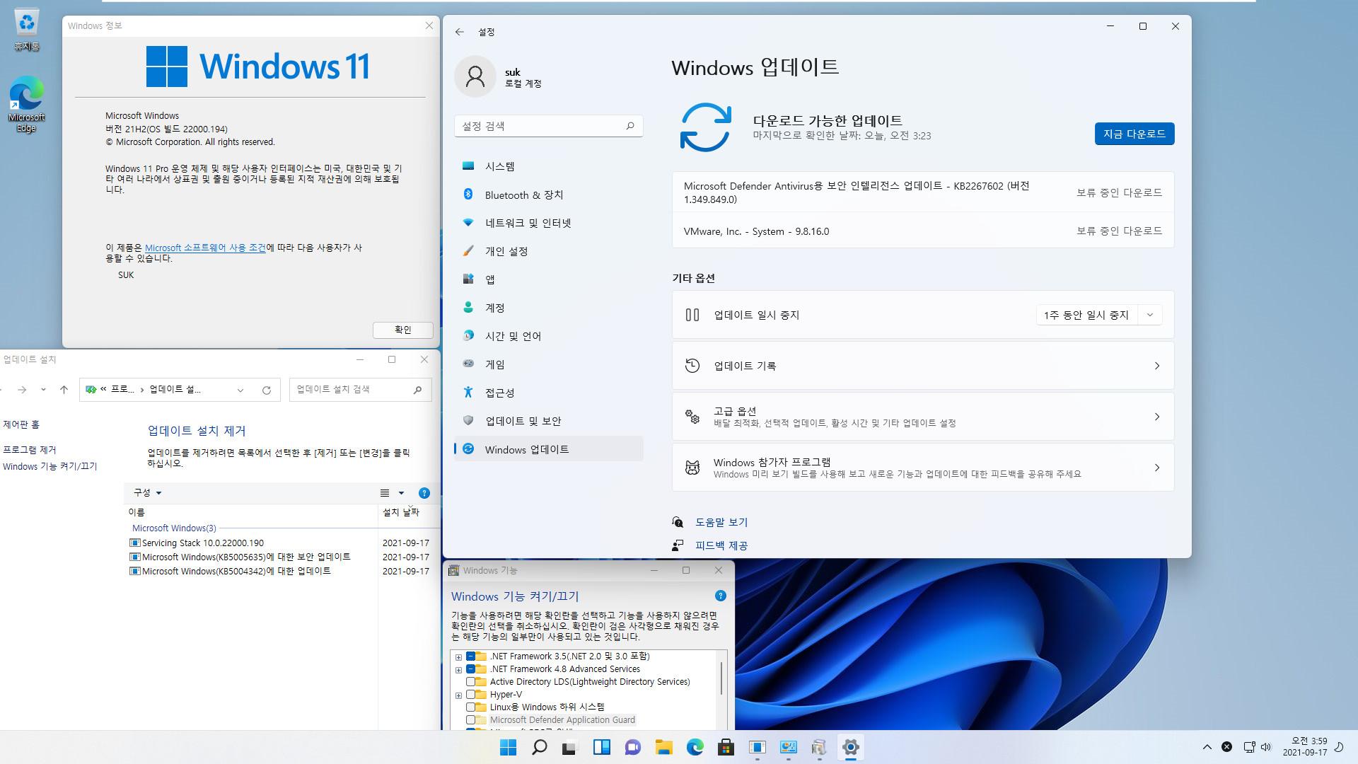 Windows 11 인사이더 프리뷰 - 버전 21H2 (OS 빌드 22000.194) 나왔네요 - 베타 채널 + 릴리스 프리뷰 채널 2021-09-17_035931.jpg
