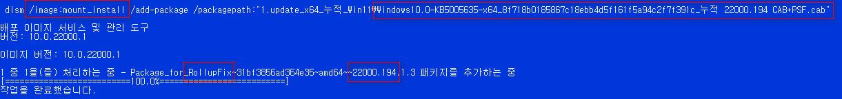 Windows 11 인사이더 프리뷰 - 버전 21H2 (OS 빌드 22000.194) 나왔네요 - 베타 채널 + 릴리스 프리뷰 채널 2021-09-17_031019.jpg
