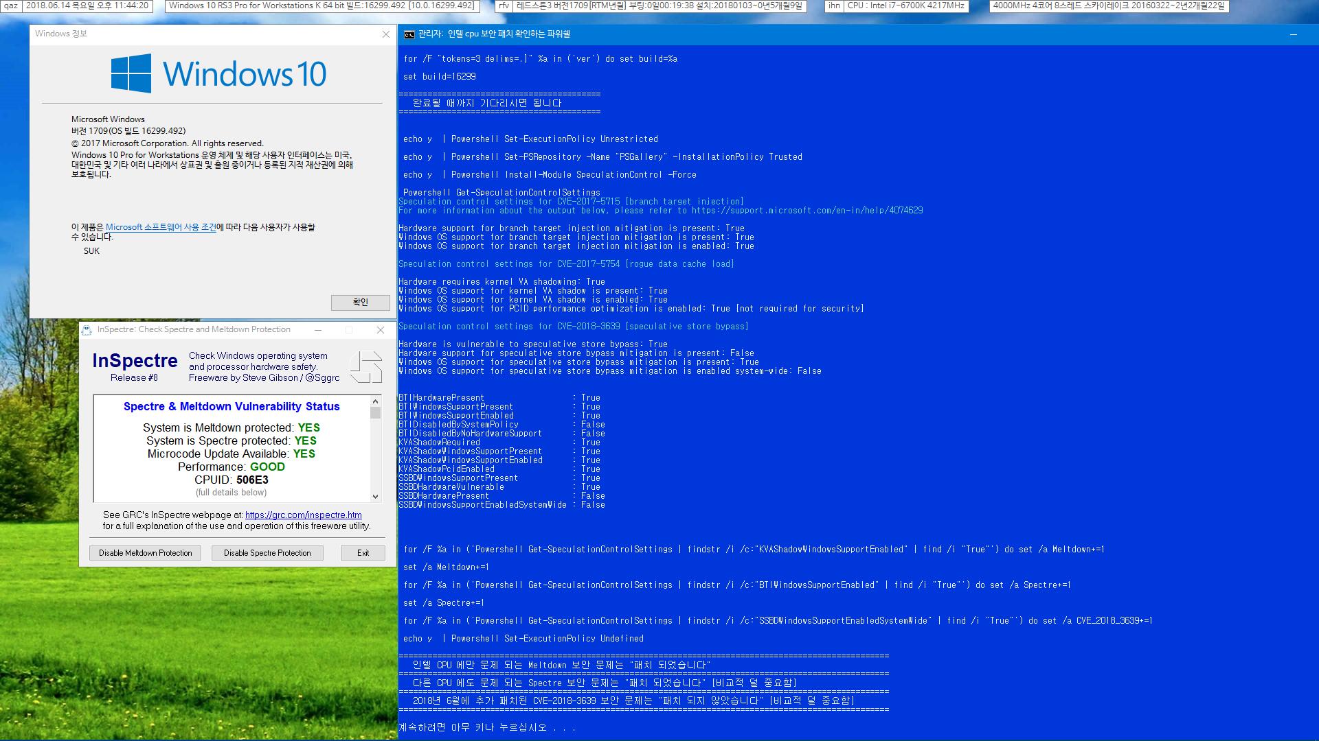 2018년 6월 정기 업데이트에 모든 윈도에 추가 패치 된 인텔 cpu 보안 버그 CVE-2018-3639 패치 여부는 기존의 파워쉘 bat 으로 확인이 가능하네요 - 윈도 업데이트에 패치가 되어 있지만 기본 비활성 되어 있습니다 orz - 레지스트리로 활성해봅니다. 재부팅 필요 - 재부팅 해도 비활성이네요 음 2018-06-14_234420.png