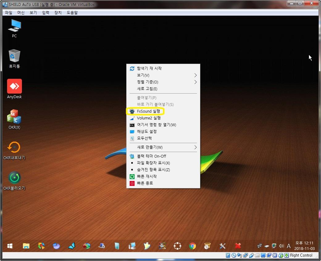 2DFX.jpg
