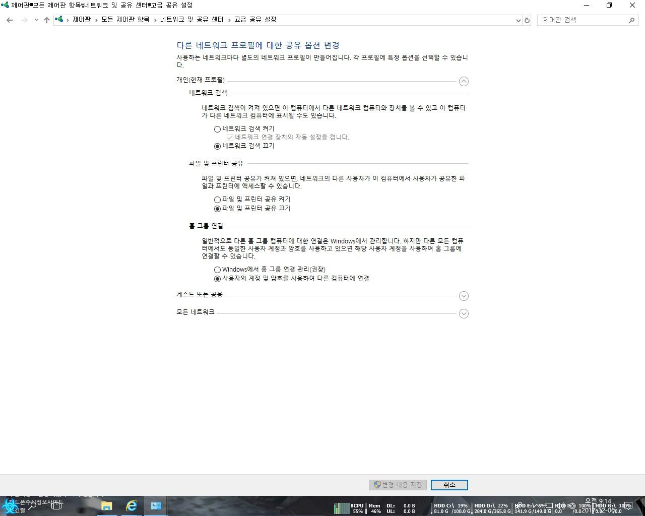 1_개인(현재 프로필)_조치전.jpg