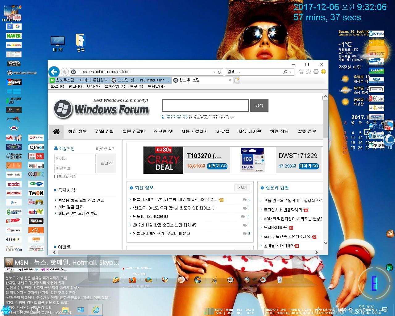 screenshot 2.jpg