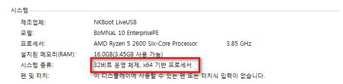 2018-07-01_x86_PE.png