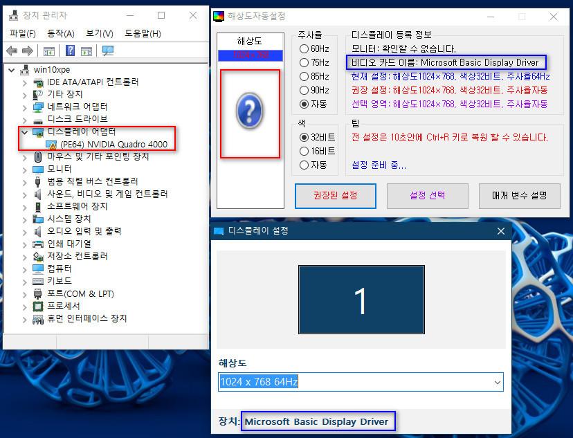 Win10PE_20h1_x64_Admin.jpg