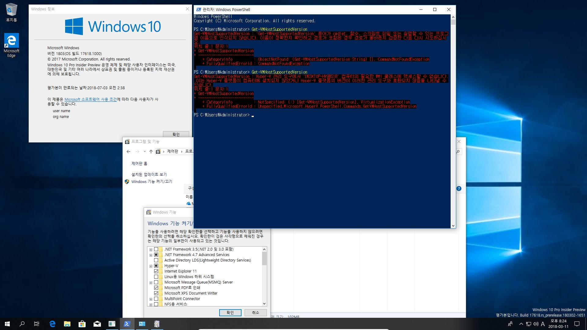윈도10 버전1803 레드스톤4 명칭이 Windows 10 Spring Creators Update 라는 증거는 레드스톤5 17618 빌드에서 Get-VMHostSupportedVersion 근데 그냥은 에러 뜨네요 Hyper-V 설치해야 - 재부팅해야 2018-03-11_202507.png