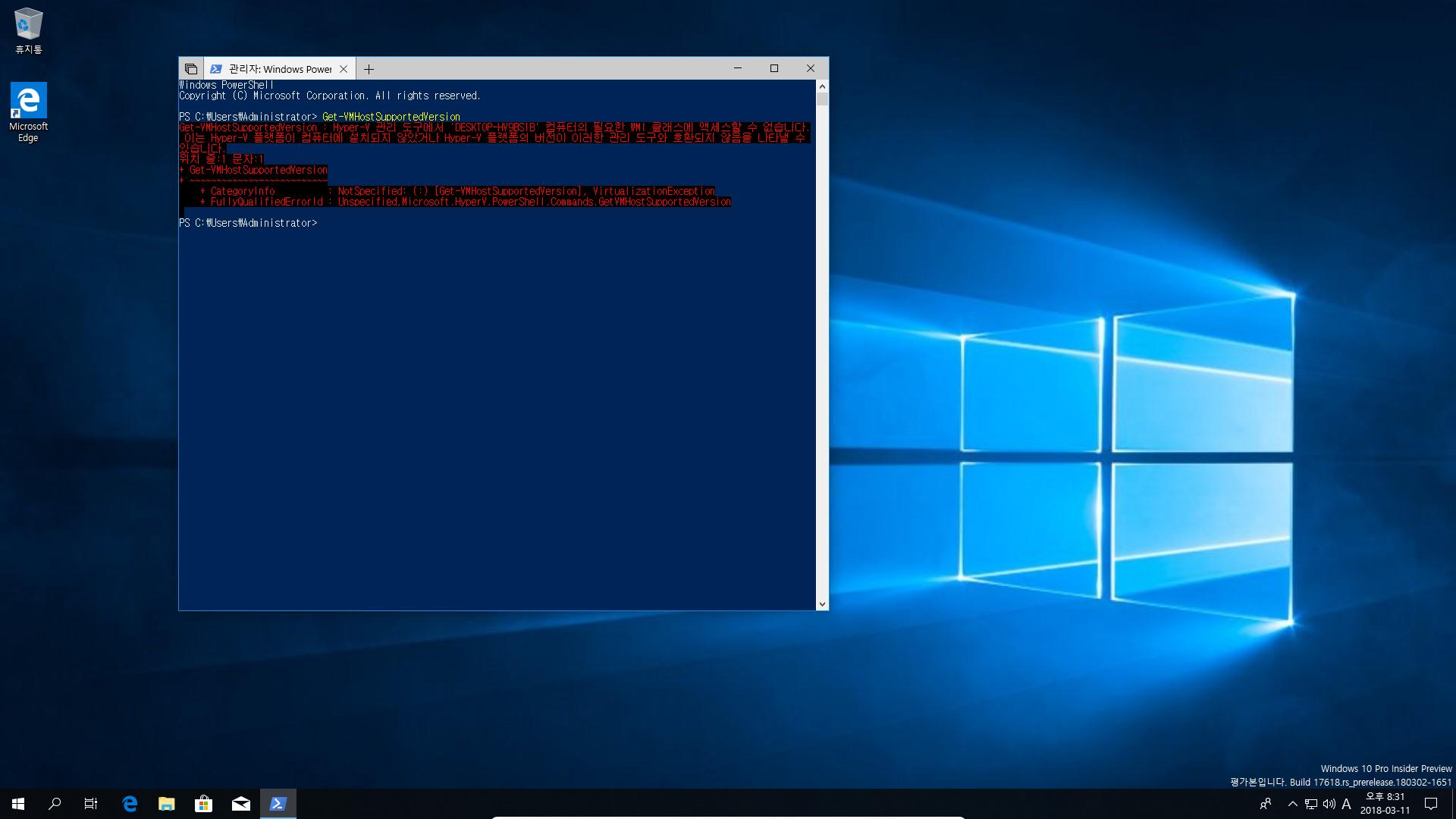 윈도10 버전1803 레드스톤4 명칭이 Windows 10 Spring Creators Update 라는 증거는 레드스톤5 17618 빌드에서 Get-VMHostSupportedVersion 근데 그냥은 에러 뜨네요 Hyper-V 설치해야 - 재부팅해야 -실패2018-03-11_203242.png