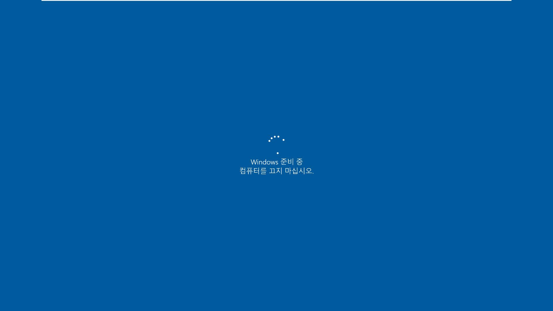 Windows 10 버전 1903 (OS빌드 18362.10022)에서 버전 1909 (OS빌드 18363.387) 으로 변경하기 테스트 2019-10-01_214457.jpg