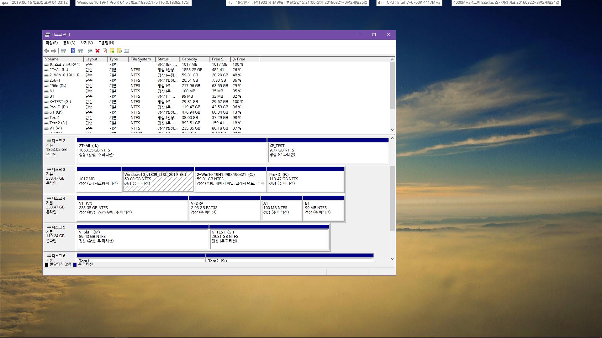 VHD를 실컴에 복구하기 - 파티션 복제, bcdboot, 하이브 로드하여 드라이브 문자들은 전부 삭제함 - 디스크 관리 재실행해야 변경사항이 반영됩니다 2019-06-16_040312.png