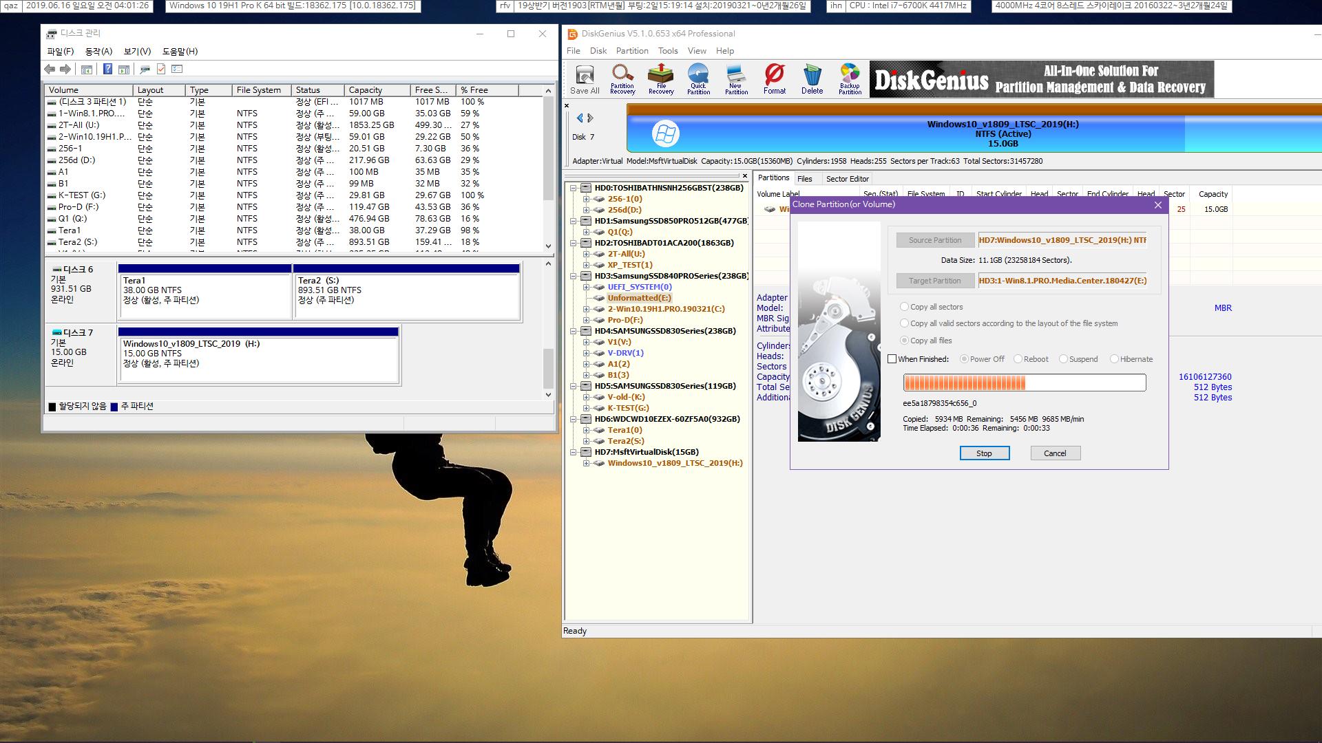 VHD를 실컴에 복구하기 - 파티션 복제, bcdboot, 하이브 로드하여 드라이브 문자들은 전부 삭제함 2019-06-16_040126.png