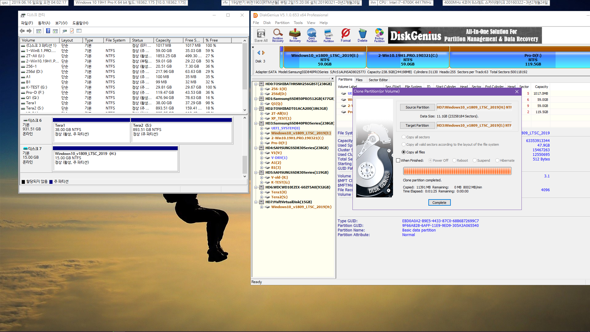 VHD를 실컴에 복구하기 - 파티션 복제, bcdboot, 하이브 로드하여 드라이브 문자들은 전부 삭제함 2019-06-16_040218.png