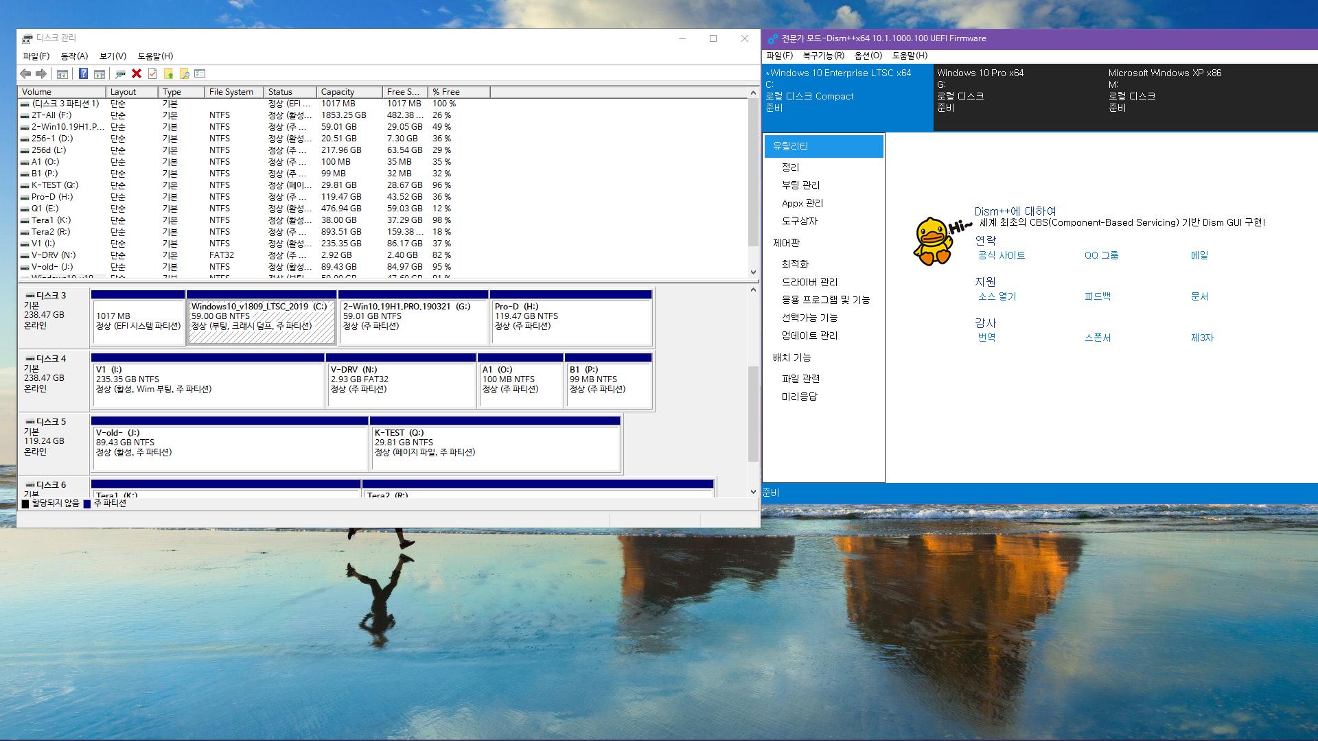 VHD를 실컴에 복구하기 - 파티션 복제, bcdboot, 하이브 로드하여 드라이브 문자들은 전부 삭제함 - 실컴 부팅 성공 2019-06-16_043407.png