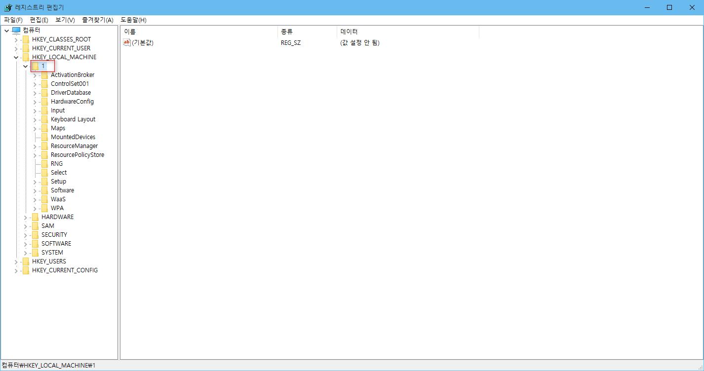 VHD를 실컴에 복구하기 - 파티션 복제, bcdboot, 하이브 로드하여 드라이브 문자들은 전부 삭제함 - C드라이브만 삭제하면 부팅 실패 2019-06-16_042402.png