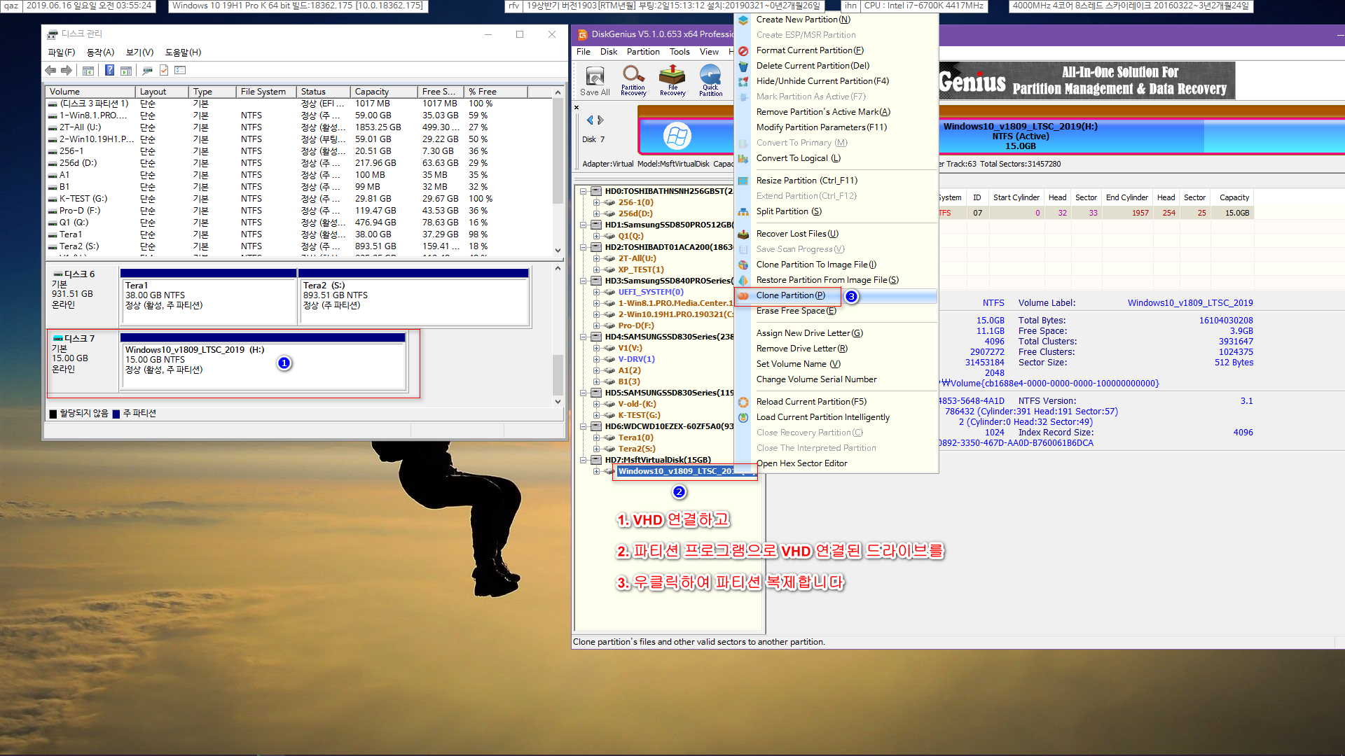 VHD를 실컴에 복구하기 - 파티션 복제, bcdboot, 하이브 로드하여 드라이브 문자들은 전부 삭제함 2019-06-16_035524.png