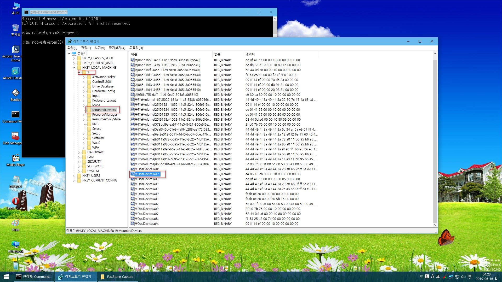VHD를 실컴에 복구하기 - 파티션 복제, bcdboot, 하이브 로드하여 드라이브 문자들은 전부 삭제함 - C드라이브만 삭제하면 부팅 실패 2019-06-16_042301.png