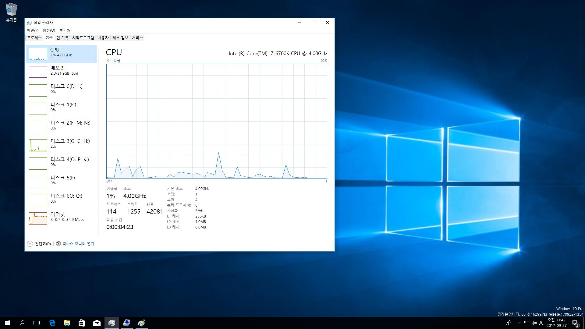 윈도10 레드스톤3 인사이더 프리뷰 16299 빌드 나왔네요 - 그래픽카드 GPU 사용률 확인하기 위하여 실컴에 설치 테스트 - GPU는 안 나오네요- 드라이버 설치해야 할 듯 하네요.png