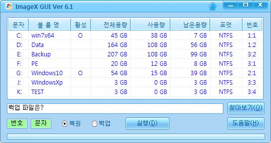 5_QQ2008.png