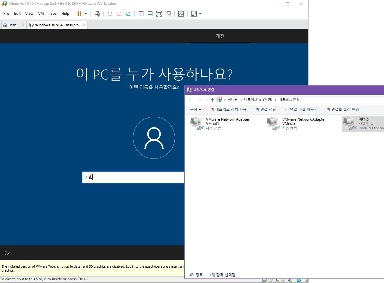ESD to ISO.bat 만들어봤습니다. 생각보다는 간단한 편이네요 - install.wim 포함 iso 설치 테스트 - 홈 에디션은 ms 계정 아니면 설치하기 어렵네요 - 인터넷 연결 끊으니까 로컬 계정 가능합니다 2019-10-07_060304.jpg