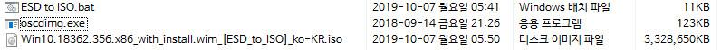 ESD to ISO.bat 만들어봤습니다 -  파일 구성는 2개 입니다 2019-10-07_072539.jpg