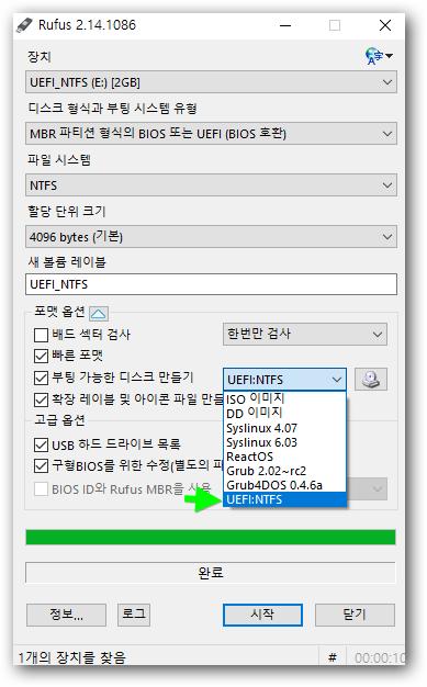 설치/사용기 - RUFUS에 UEFI:NTFS 옵션이 있었네요