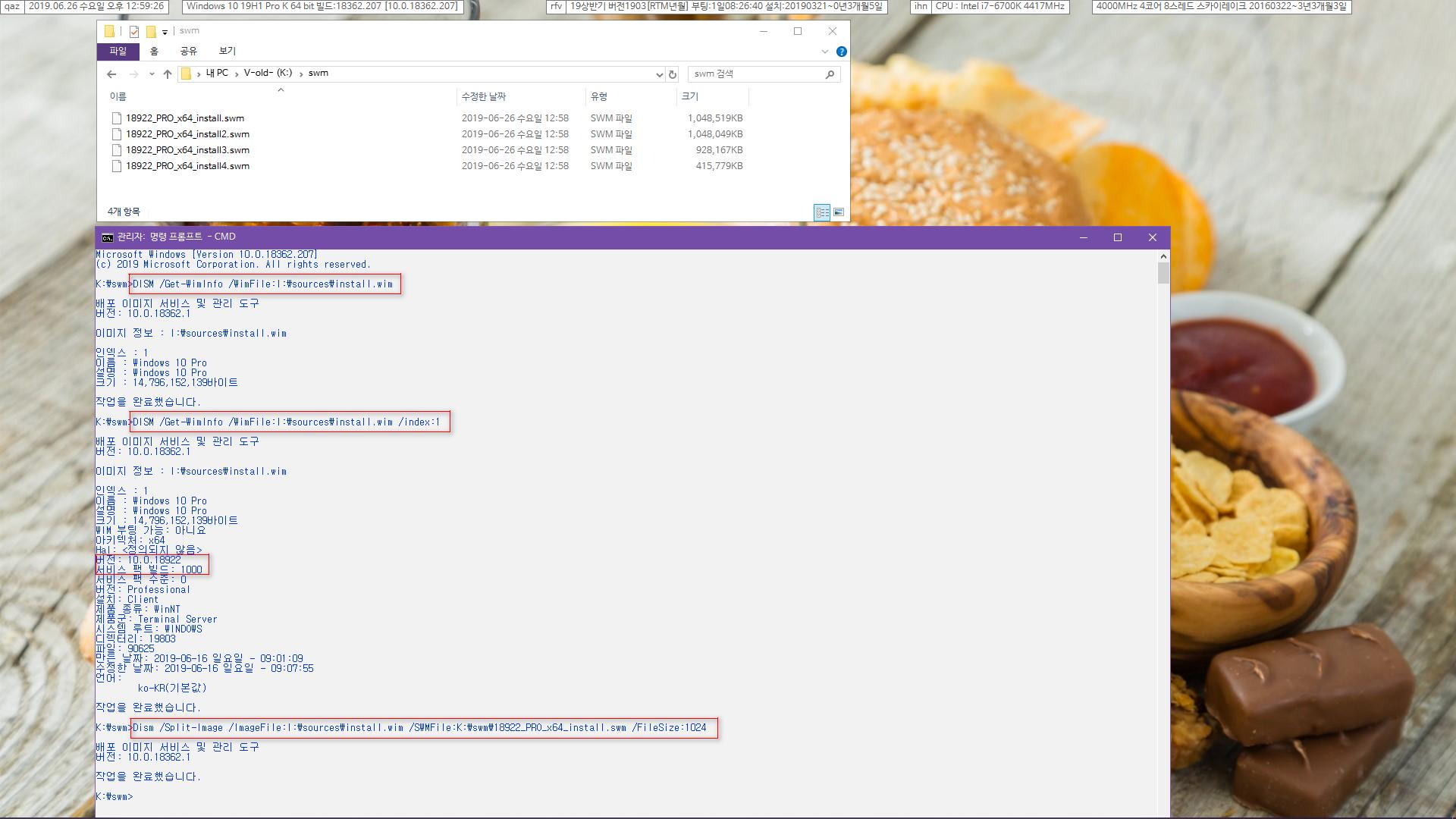 RSImageX로 swm 파일 설치 테스트 - ImageX로는 에러가 생겨도 DISM 으로 하면 swm 설치 되네요 2019-06-26_125926.png