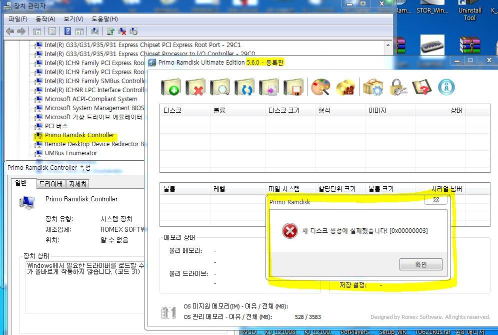 WinRamTech RAMDrive Enterprise Alternatives and Similar ...
