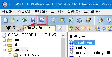 윈도 wim 파일 iso 에 넣어서 설치하기 테스트 2017-03-12_092852.png