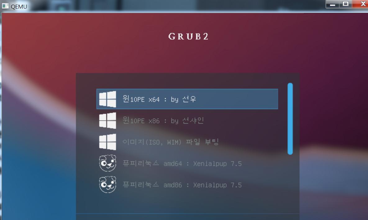 02. grub2_menu.jpg