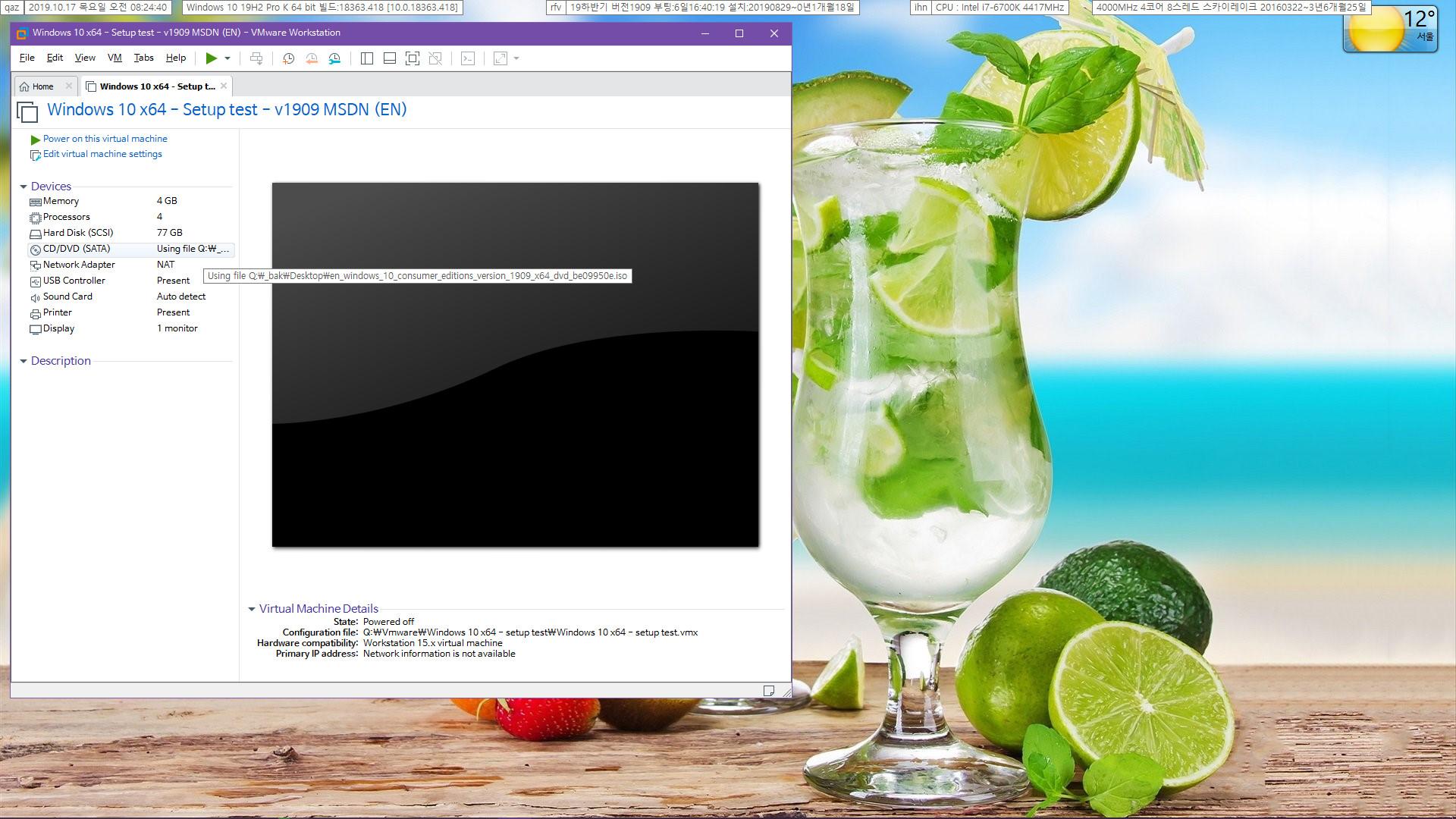 Windows 10 버전 1909 (OS빌드 18363.418) 코드네임 19H2 첫 MSDN 영문판 나왔네요 - 이미지 정보 - 여전히 버전 1903 의 업데이트 통합판에  KB4517245 추가 통합한 것 뿐입니다 - 설치 테스트 2019-10-17_082452.jpg