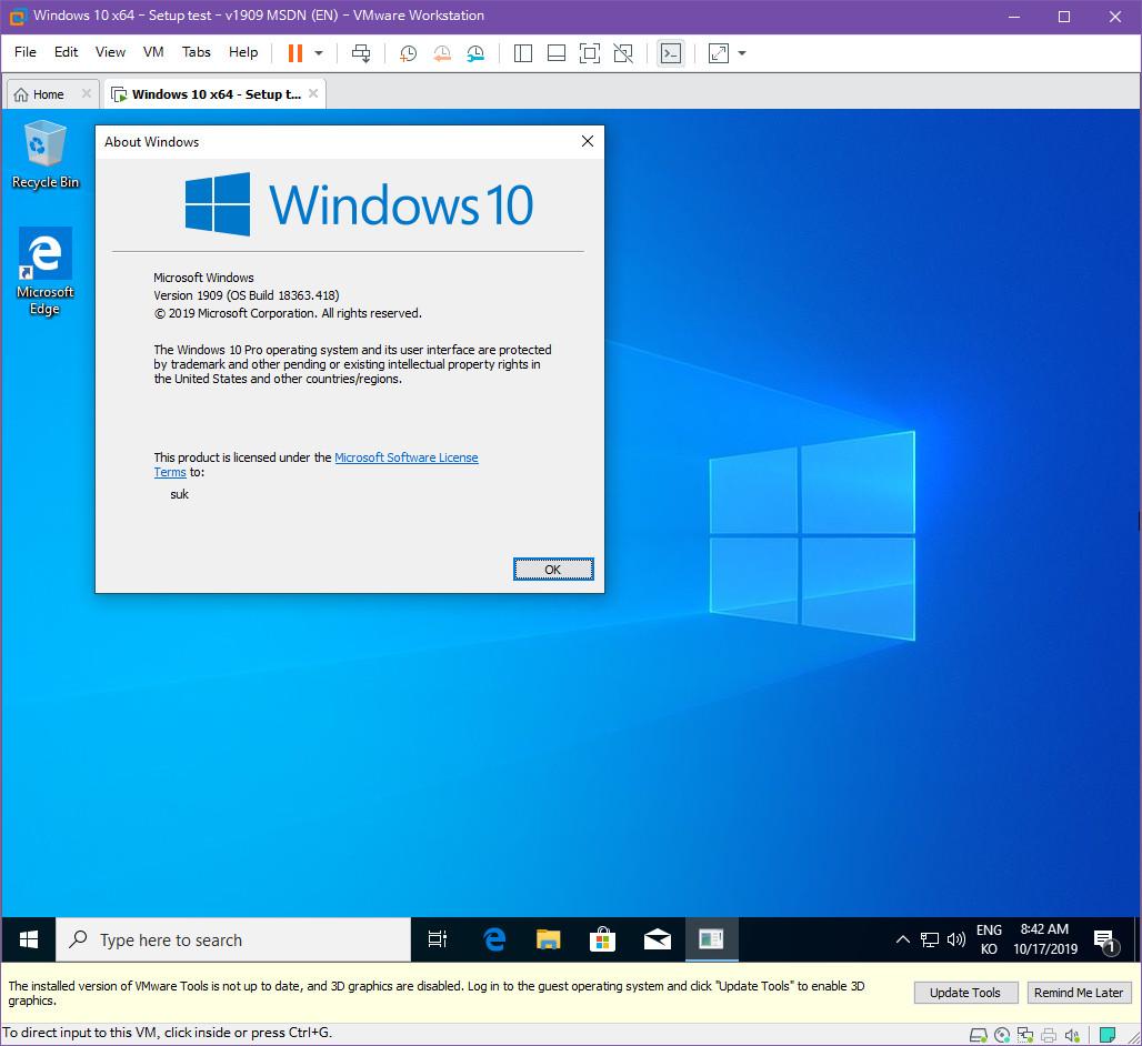 Windows 10 버전 1909 (OS빌드 18363.418) 코드네임 19H2 첫 MSDN 영문판 나왔네요 - 설치 테스트 2019-10-17_084258.jpg