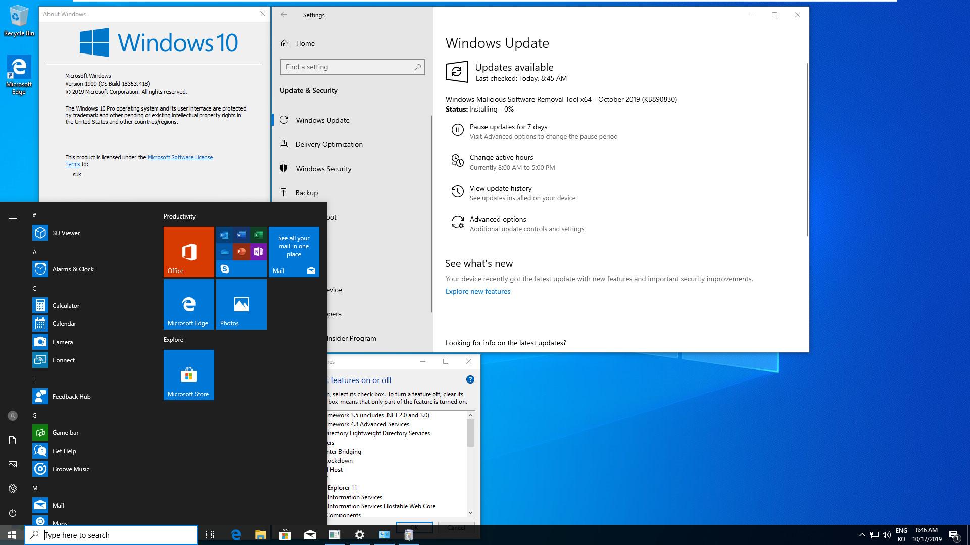 Windows 10 버전 1909 (OS빌드 18363.418) 코드네임 19H2 첫 MSDN 영문판 나왔네요 - 설치 테스트 2019-10-17_084642.jpg