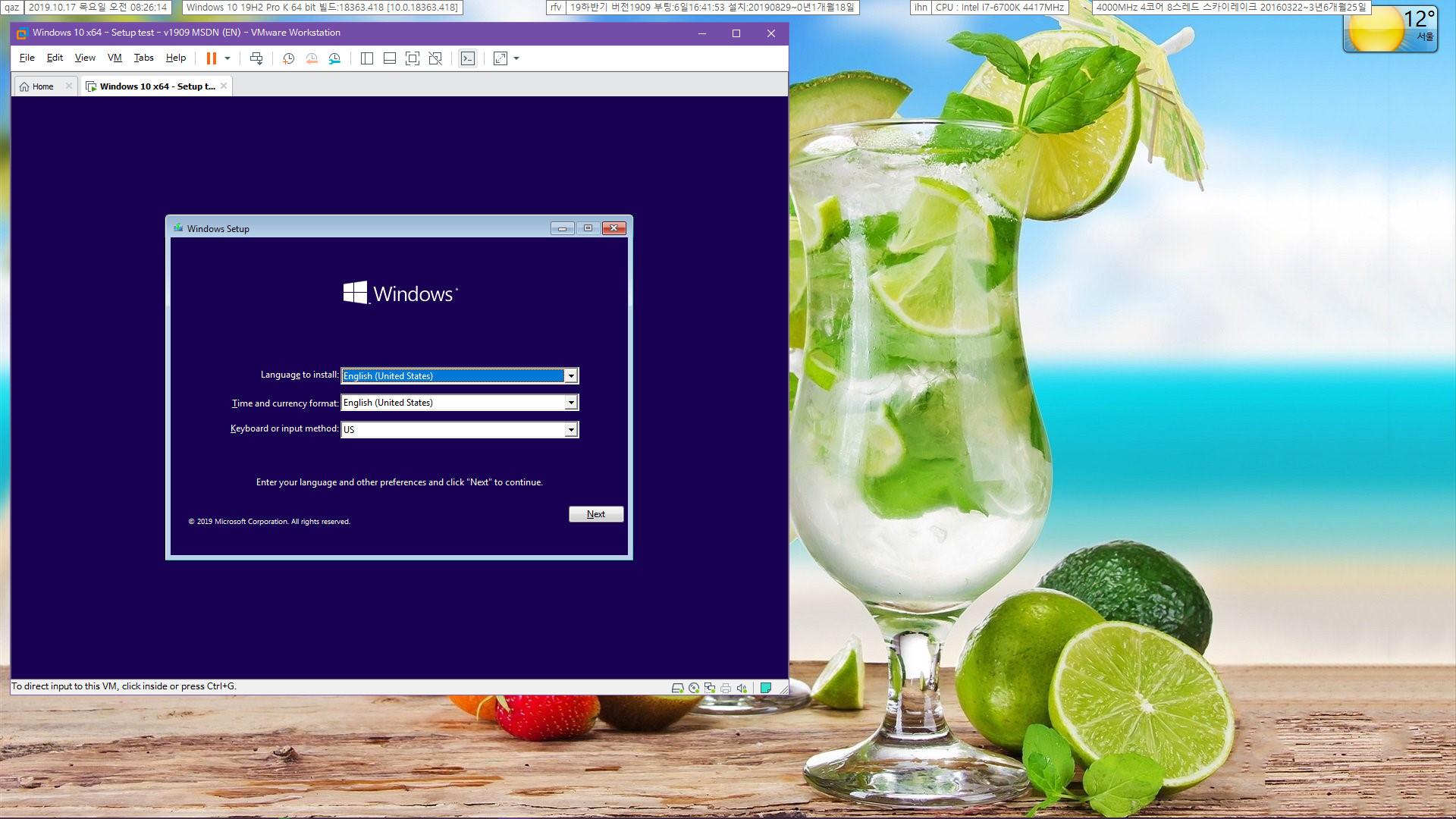 Windows 10 버전 1909 (OS빌드 18363.418) 코드네임 19H2 첫 MSDN 영문판 나왔네요 - 이미지 정보 - 여전히 버전 1903 의 업데이트 통합판에  KB4517245 추가 통합한 것 뿐입니다 - 설치 테스트 2019-10-17_082614.jpg