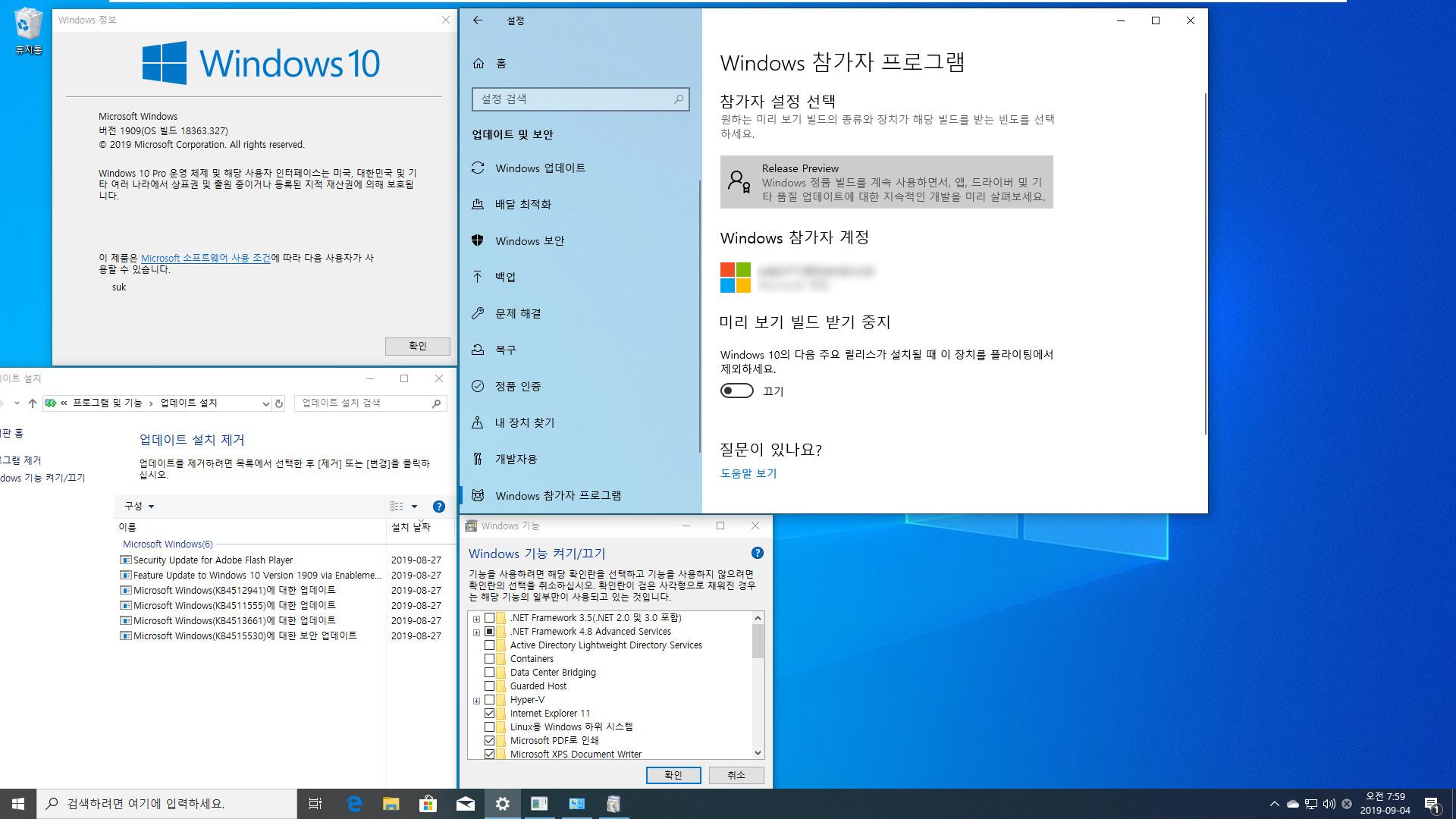 Windows 10 19H2 버전 1909 (OS 빌드 18363.327) 릴리스 프리뷰 - ms 에서 배포한 iso - 설치 테스트 - ms 계정으로 릴리스 프리뷰로 윈도 업데이트 2019-09-04_075928.jpg