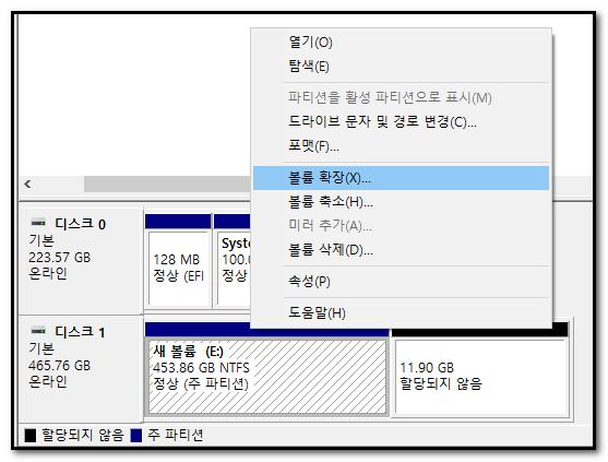 제거  수동.png