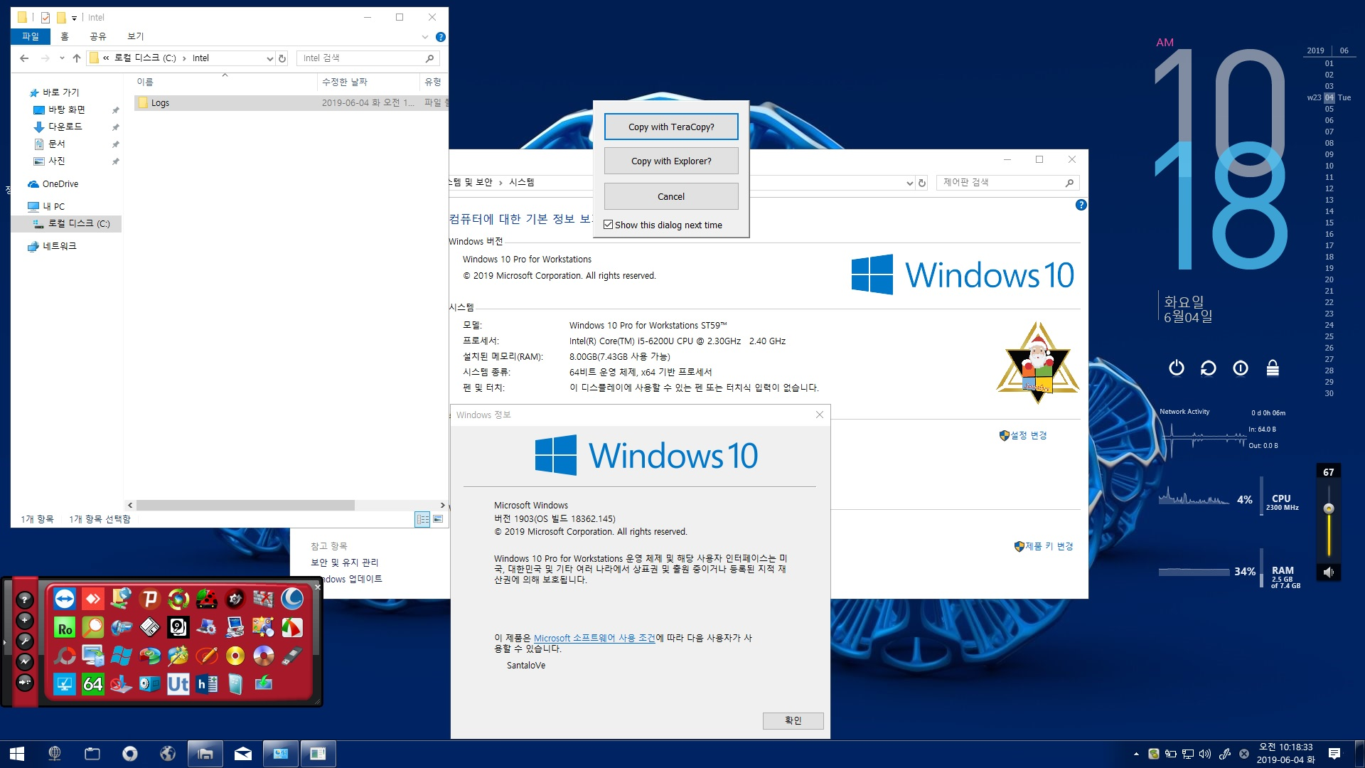 Windows 10 Pro for Workstation ST59 by 산-님.jpg