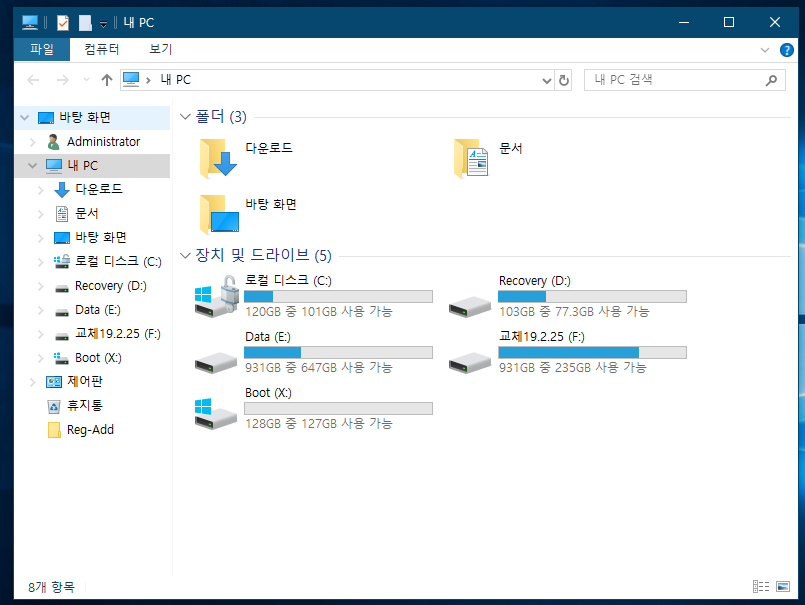 라이브러리 정리 및 드라이브아이콘.png