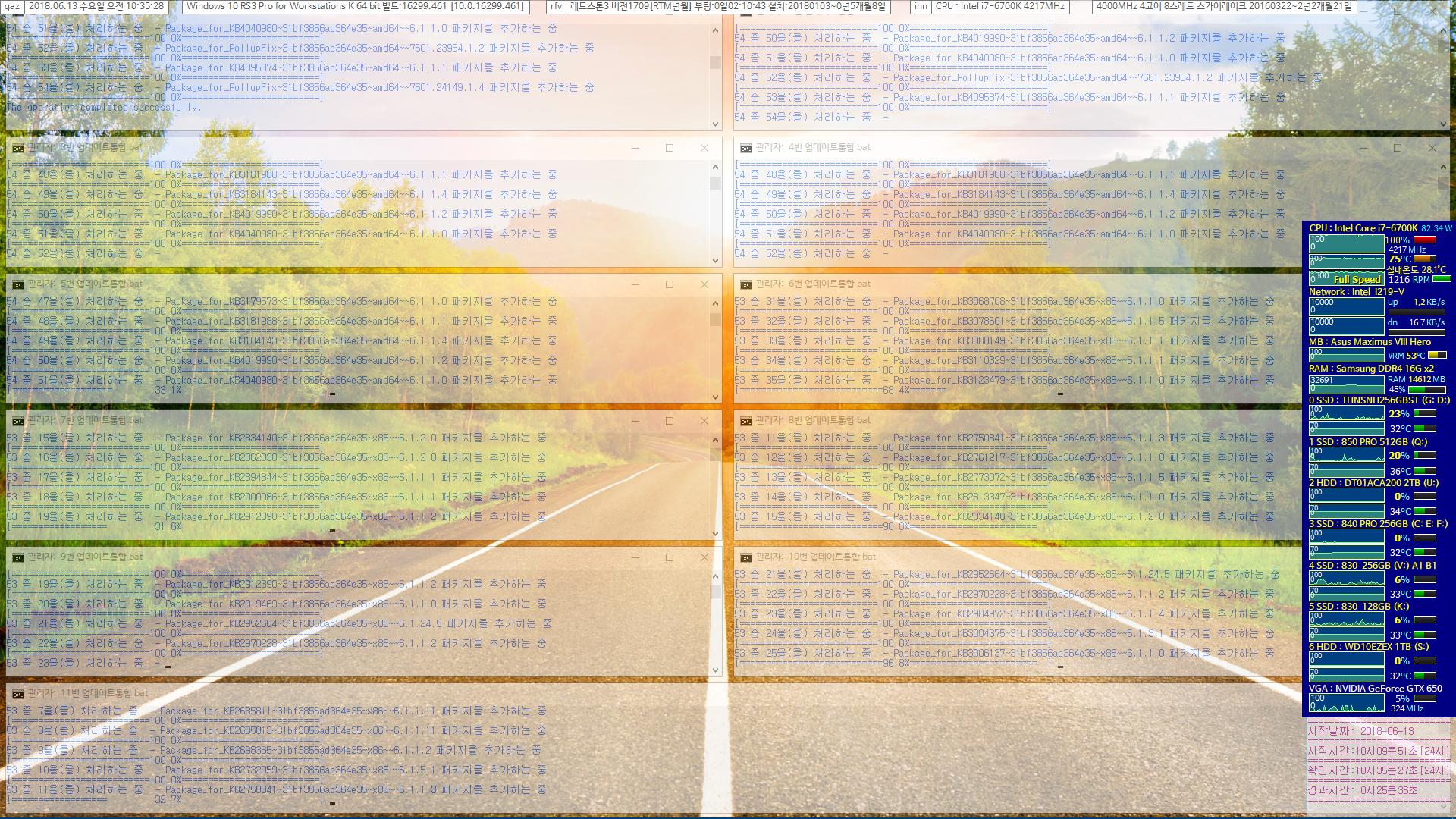 Windows 7 롤업 업데이트 KB4284826 (OS 빌드 7601.24149) IE10 통합중 입니다 2018-06-13_103528.png