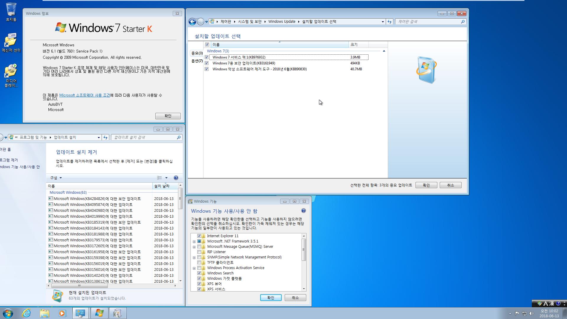 Windows 7 롤업 업데이트 KB4284826 (OS 빌드 7601.24149) IE11 통합중 입니다 2018-06-13_100239.png