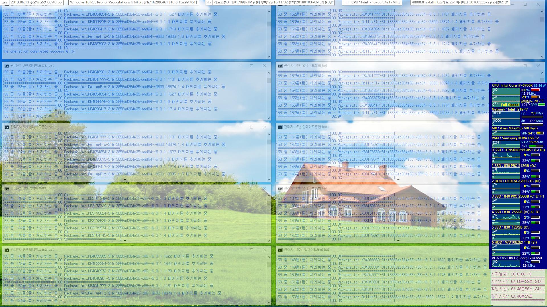 Windows 8.1 롤업 업데이트 KB4284815 (OS 빌드 9600.19036) 통합중 입니다 2018-06-13_064857.png